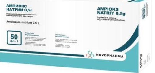 Ампиокс натрия
