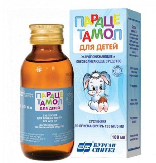Детский парацетомол