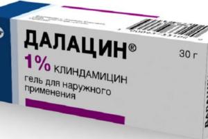 Какую мазь от прыщей с антибиотиком лучше выбрать